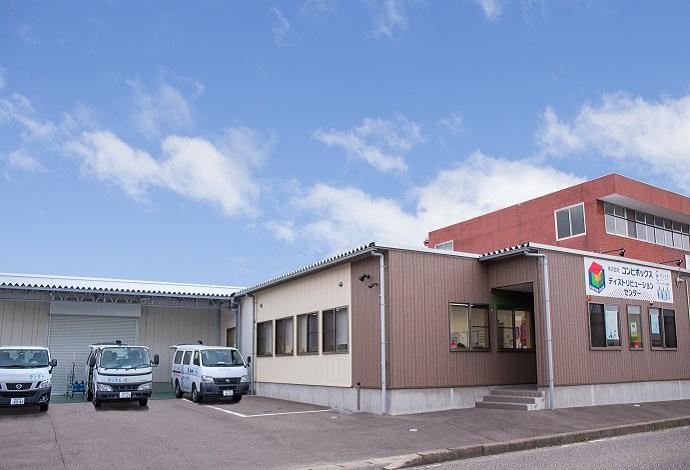 株式会社コンビボックス|郡山市安積ディストリビューションセンター外観