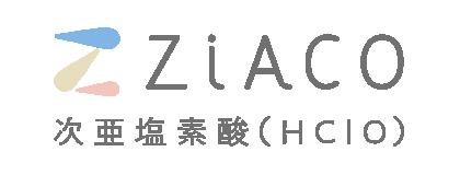 ZiACO 次亜塩素酸水(HClO)